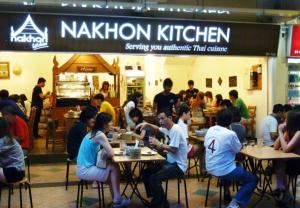 Nakhon1