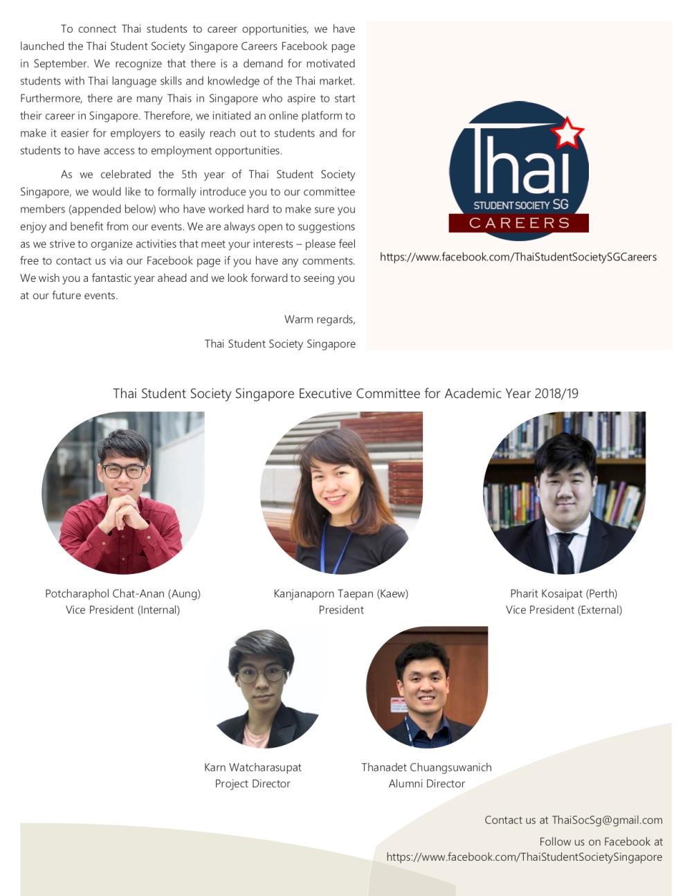 newsletter2_2018_thaisoc